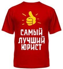 Услуги юриста в Новодвинске